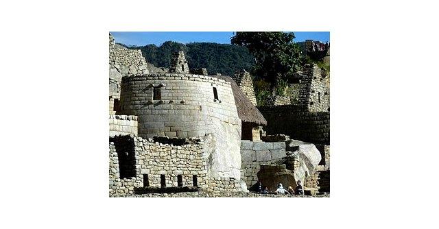 Machu Pichu - 2, Foto 2