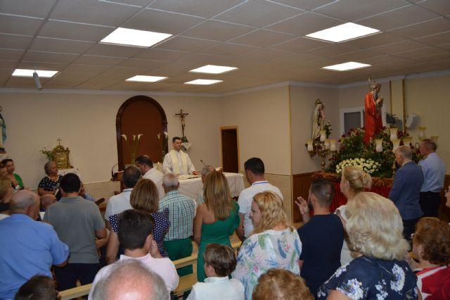 San Joaquín disfrutó un año más de sus fiestas en La Loma - 2, Foto 2