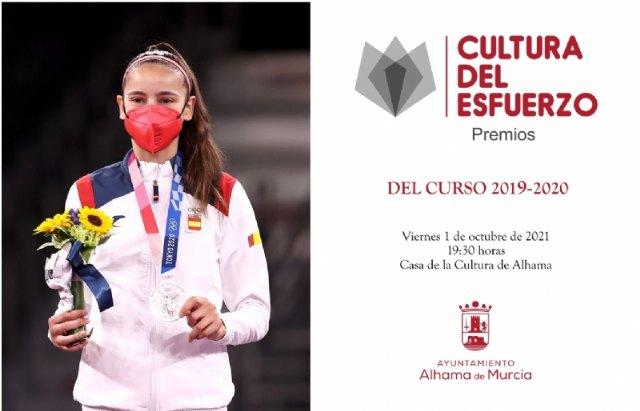 La medallista olímpica Adriana Cerezo, madrina de los V Premios a la Cultura del Esfuerzo - 1, Foto 1