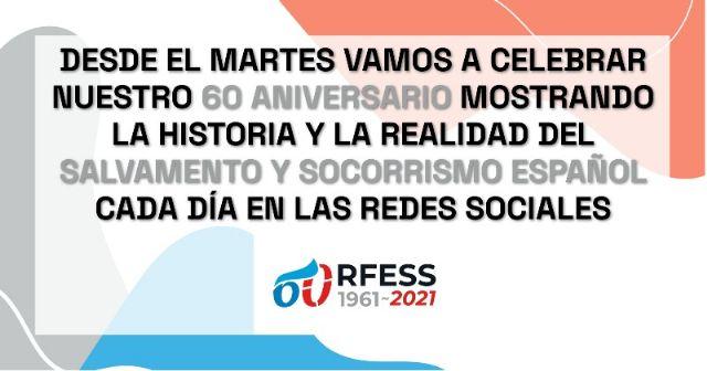 Salvamento y Socorrismo comienza este martes la conmemoración del sesenta aniversario de la fundación de la Federación - 1, Foto 1