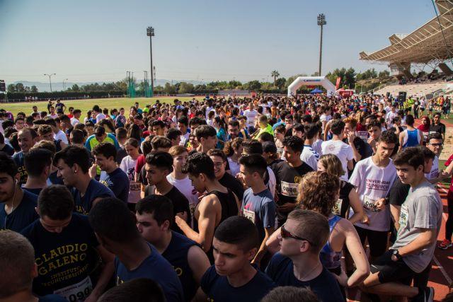 La XII Carrera Popular de la Universidad de Murcia reúne a más de 1.100 participantes - 2, Foto 2