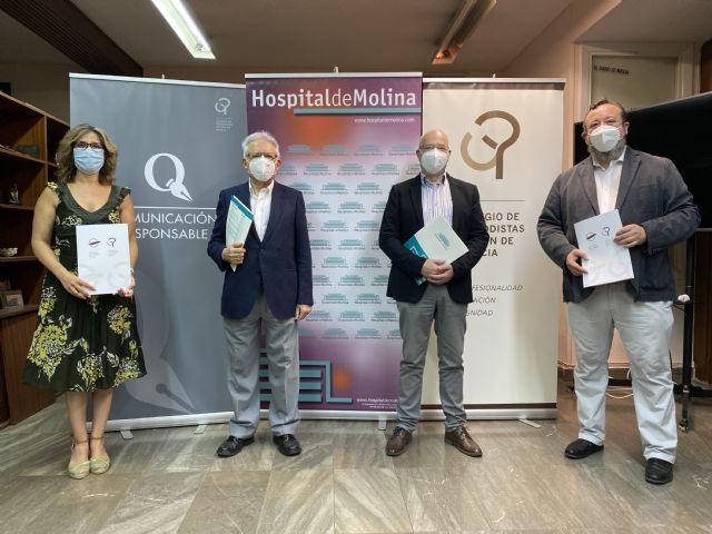 El Hospital de Molina y el Colegio Oficial de Periodistas de la Región de Murcia, juntos en por la seguridad sanitaria de los profesionales colegiados - 2, Foto 2