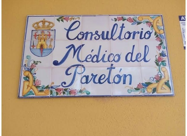 The Health and Safety Plan of the expansion and adaptation project to COVID-19 of the El Paretón Medical Office is approved, Foto 2
