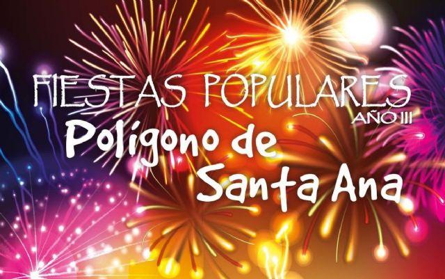 El Polígono Residencial Santa Ana ultima los preparativos para sus fiestas vecinales - 1, Foto 1