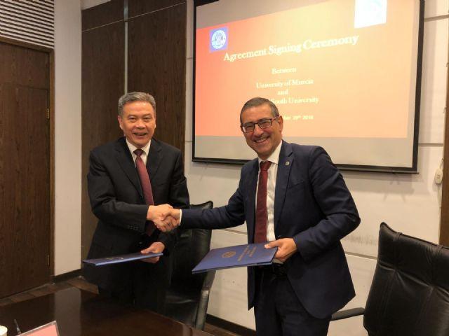 La Universidad de Murcia firma un convenio de colaboración la Central South University de Changsa (China) - 1, Foto 1
