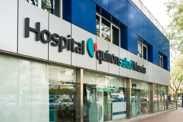 Quirónsalud Murcia, mejor hospital privado de la Región según el Índice de Excelencia Hospitalaria - 1, Foto 1