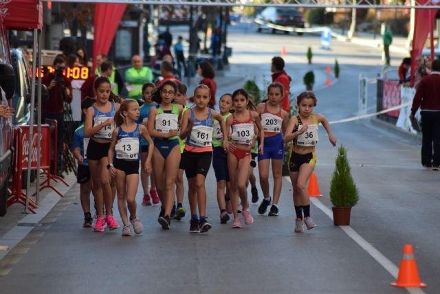Resultados XXXIV Gran Premio Marcha Ciudad de Guadix - XV Memorial Manuel Alcalde - 1, Foto 1