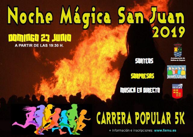 El 23 de junio, otra noche mágica en Molina de Segura - 1, Foto 1