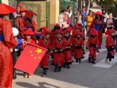 Los niños celebran la llegada del Carnaval 2019