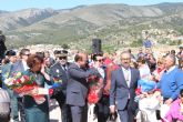 El presidente de la Comunidad invita a participar en las fiestas de Caravaca de la Cruz