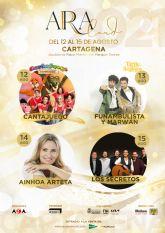 La primera edición de ARALAND se celebrará del 12 al 15 de agosto de 2021, en el Auditorio Paco Martín del Parque Torres
