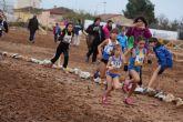 La pista de cross municipal se estrena con la II Jornada regional de la liga de campo a través