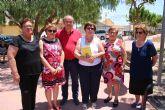 Fiestas de El Cañarico 2019. Del 13 al 16 de junio