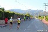 Una foto de Totana.com ilustra el cartel de la XIX Charca Grande, que tendr� lugar el pr�ximo 21 de septiembre