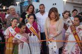 San Pedro del Pinatar celebra este fin de semana el XIV Festival de folclore Villa de San Pedro