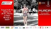 Este miércoles, presentación del LXXII Campeonato de Espana de 20km. Marcha en Ruta Absoluto-Sub23
