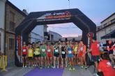 Sábado de atletismo nocturno en Hoya del Campo