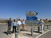 Fomento mejora la señalización de los accesos al Parque Tecnológico de Fuente Álamo