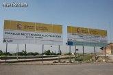 El BORM publica el anuncio de Adif por el que se somete a información pública, a efectos de expropiaciones, el Proyecto de construcción de plataforma del Corredor Mediterráneo de AVE Murcia-Almería en el tramo Sangonera-Lorca