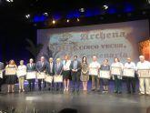 Fernando López Miras participa en la gala 'Archena, cinco veces centenaria'