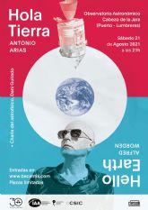 Antonio Arias, referente del pop-rock nacional, actuará bajo el proyecto 'Hola Tierra' el sábado 21 de agosto en el Observatorio Astronómico del Cabezo de la Jara