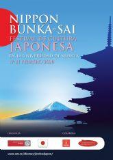La Universidad de Murcia organiza un festival de cultura japonesa