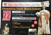 La Hermandad de Santa María Salomé celebrará una misa y cena-gana el sábado 22 de octubre