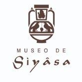 El Siyâsa abre sus puertas virtuales al público tras el cierre de toda actividad municipal no esencial