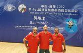 El bádminton torreño llega con ganas al mundial de policías y bomberos de China