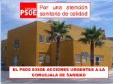 El PSOE exige acciones urgentes a la concejala de Sanidad