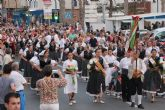 Vecinos de Lo Pagán honran a la Virgen del Carmen con la ofrenda de flores y frutos
