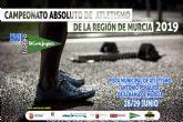 Alhama, testigo del Regional Absoluto, XVII Trofeo El Corte Ingl�s