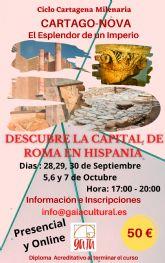 Ciclo Cartagena Milenaria: Cartago Nova