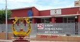 25 años celebrando Santa Cecilia en la Unión Musical 'Santa Cruz' de Abanilla