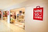 La revolución MINISO llega a Murcia para una Navidad de diseño japonés