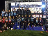 Águilas Primaflor y Tragamillas Ciclos Vicea-Mercaluz se proclaman como Campeones Regionales de Duatlón por Equipos.
