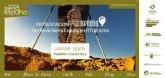 La Mancomunidad de Sierra Espuña presenta mañana en FITUR el producto tur�stico