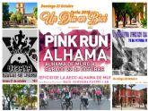 ¿Qu� hay en Alhama este fin de semana? ...