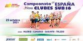 UCAM Cartagena y C.A. Murcia PDS Group, a por el XVI Campeonato de Espana de Clubes Sub16