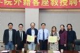Los artistas totaneros MUHER, reciben la cátedra honorífica de la Universidad de Nanning (China)
