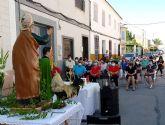 Los auroros torreños sustituyen su tradicional encuentro por una misa cantada a su patrón San Pedro