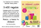 Lluvia veraniega de regalos en los comercios de Alcantarilla