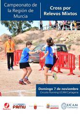 El 7 de noviembre, el Campus UCAM Cartagena acoge el Regional de Cross por Relevos Mixtos