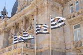 El Ayuntamiento anima a los cartageneros a engalanar sus balcones con la bandera del Efesé durante la liguilla de ascenso