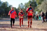 Disponible plataforma de inscripción de equipos Trail Tour FAMU 2020
