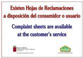 Recuerdan la necesidad de que los comercios dispongan de hojas de reclamaciones para usuarios y consumidores