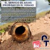 El Servicio de Aguas: una prioridad durante el Verano