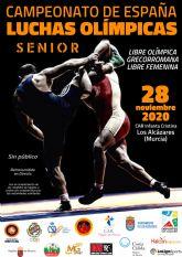 Campeonato de España Senior de Luchas Olímpicas
