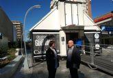 Gómez: 'Sacaremos la cultura a las calles y municipios'