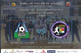 Zambú CFS Pinatar quiere acercarse a la Copa del Rey